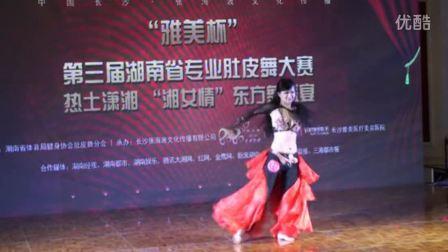 夏季舞蹈249 扬蓉重申-仙以清澈为本元