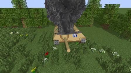 我的世界-怪物学院-坦克挑战-Diamond