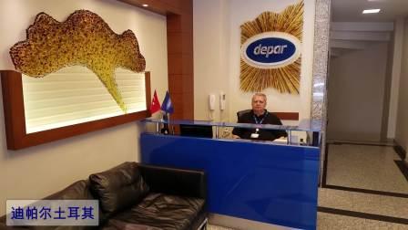迪帕尔探测 (公司驻地:土耳其,迪拜,中国)