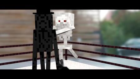 我的世界动画-现实中的怪物学院-摔角-TiKo Films