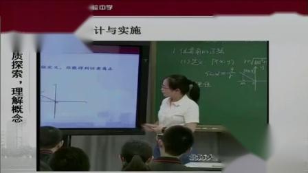 小学数学说课-无生试讲《倒数》