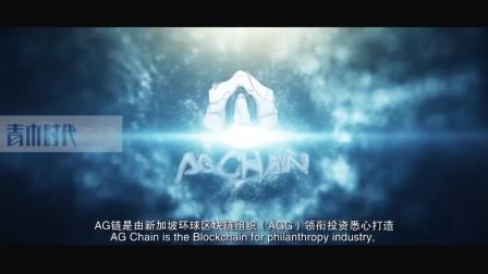 金融区块链币圈宣传片 国语版