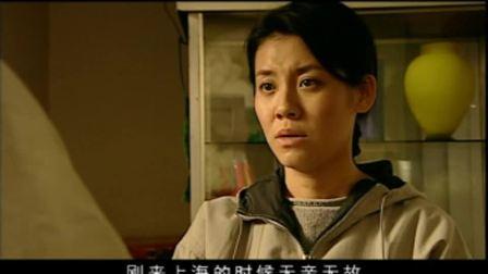【刘琳】——《香樟树》第15集(2)小柯想和陶妮结婚