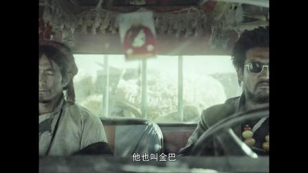 万玛才旦执导《撞死了一只羊》曝预告 王家卫监制威尼斯唯一竞赛片