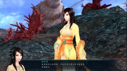 《仙剑奇侠传五前传DLC》梦华幻斗流程解说第二期
