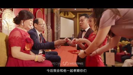 Special WeddingMV-陈&李 凯宾斯基酒店婚礼