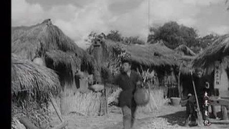 经典老电影【水乡的春天】1958_标清