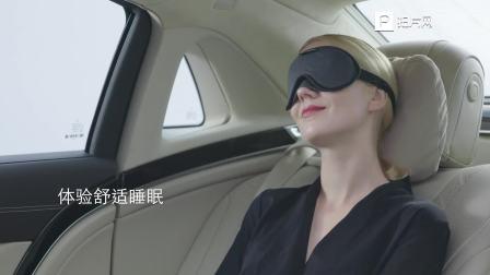 东南大通电商主图视频-眼罩-拍片网