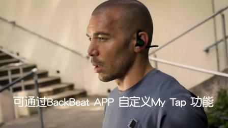 缤特力 Backbeat FIT 2100  蓝牙运动耳机产品特点视频演示