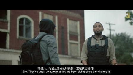[中英]Eminem ft. Joyner Lucas - Lucky You