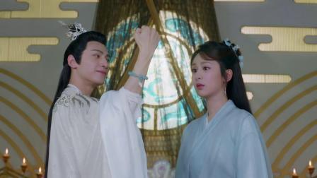《香蜜沉沉烬如霜》杨紫cut第56集