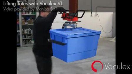 Vaculex® VL真空升降机 提升大箱子