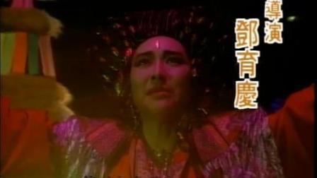 小侠龙旋风1990片头曲