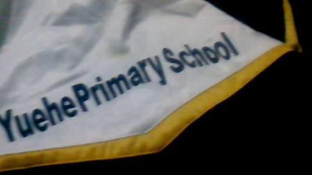 儿子的遗物小学校服