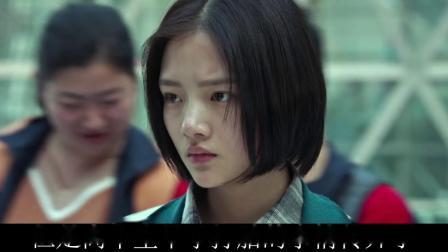 八分钟读小说《悲伤逆流成河》:世界上最惨的女高中生,小说比电影现实3倍。