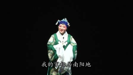 东阳市婺剧演出有限公司出品《对花枪》