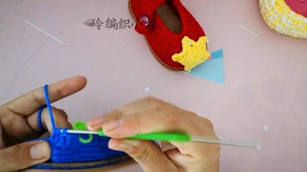 玲玲编织小店第10集软底鞋 五角星编织教程 简单易学