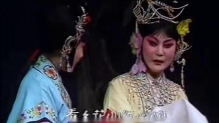 秦腔《花园卖水》段晓爱 史芳绸  吴西民  西安易俗社