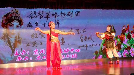 20181025庆祝上海翠峰越剧团成立十周年。朱菊芬和张小慧献演了《阿育王》。