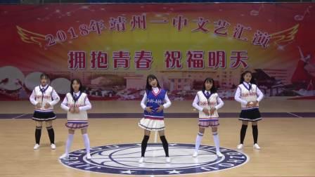 靖州一中2018文艺汇演(初中组)