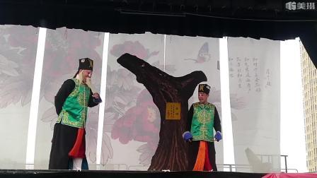河南地方戏 郑州市曲剧团演出大型古装曲剧《屠夫状元》