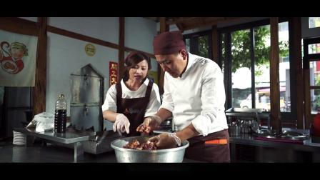 【鲁香香 黄金乐牌专卖店】最纯 最真 最淨的台湾好滋味