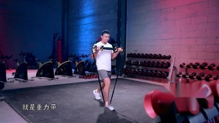 """三头旋转训练配合反手支撑下蹲,你就是明年夏天的""""健身锦鲤"""""""
