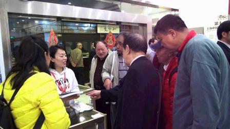 第十一届上海中国钱币邮票博览会(云洲古玩承办)