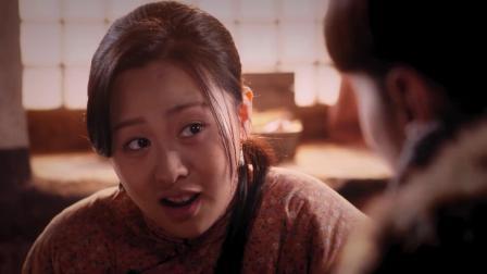 大虎怀疑海棠真实身份恐是八路,识破与刘大强假夫妻关系