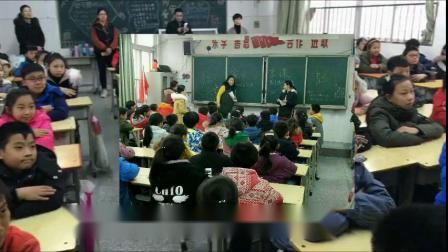洛阳市洛龙区第一实验小学四(6)班家长课堂