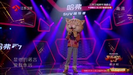 """吴青峰""""爆料王""""的称号当之无愧,这期又爆猛料将好友整到没脾气 蒙面唱将猜猜猜 20181230"""