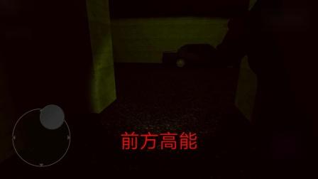 《恐怖医院》恐怖逃生向游戏试玩这种猝不及防的最恐怖,被怪物一直追啊!