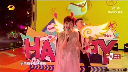 湖南卫视主持群星献唱《青春19 潮我看》,继续向美好出发! 2018-19湖南卫视跨年晚会 20181231