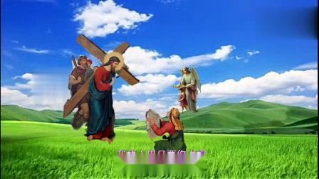 天主教原创圣歌《我愿成为物落尼加》演唱:桑园木子