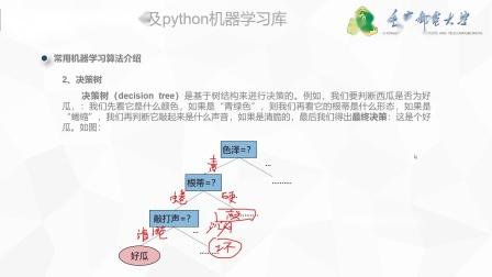 O2O优惠券使用预测:第2讲-v19.01.14