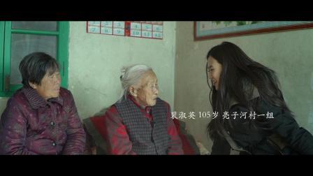 辽宁省 丹东市 凤城县 沙里寨-纪录篇