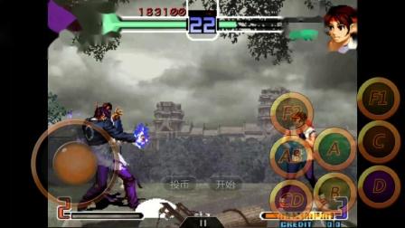 82电玩小孩《拳皇2002PS2版》暴走八神庵一命通关
