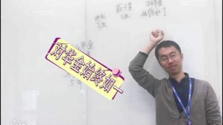 """华金证券2018年度""""华金十星""""评选候选人-盖斌赫"""