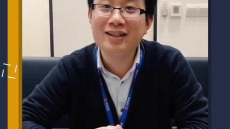 """华金证券2018年度""""华金十星""""评选候选人-袁博"""