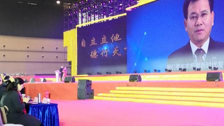 新时代骄傲,中国节能环保