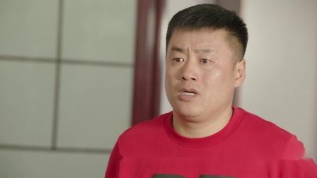 乡村爱情 32 预告 赵四意外上电视,警察上门问话宋晓峰