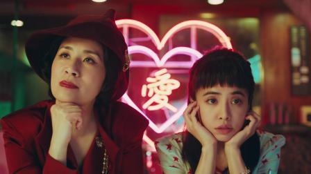 蔡依林新歌《脑公》MV,与吴君如,郑恺一起致敬八九十年代的电影经典