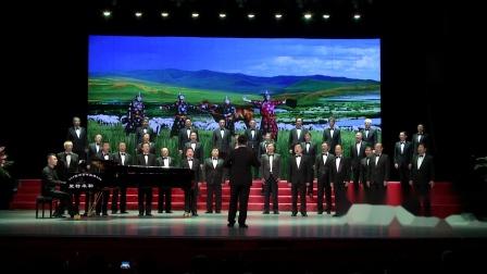大连市爱乐红星合唱艺术团2019新年音乐会《天山