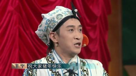 王宁重拾戏曲老本行自信迎战,笑称放马过来没在怕的!