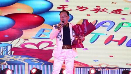 歌曲《我在纳林湖等着你》演唱者:吴胜利