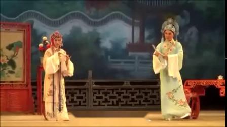 越剧《盘夫索夫》选段 徐标新 樊婷婷