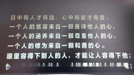 C0006读一段赵朴初的散文