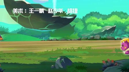赛尔号第9季霹雳九重天主题曲《远航》