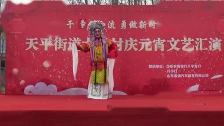 豫剧  打金枝选段  头戴凤冠双展翅  演唱  香梅艺术团任红梅-_标清