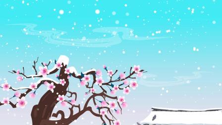 蓝迪古诗古韵:春雪